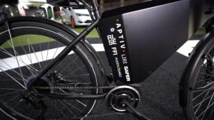 Aptiv E-Bike
